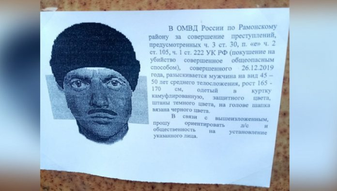 Drawn sketch of a suspect in the assassination of the head of district Nikolay Frolov