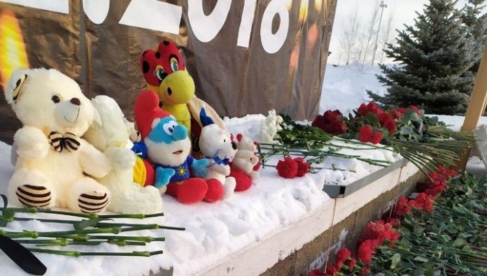 In the southern Urals has honoured the memory of victims of the gas explosion in Magnitogorsk