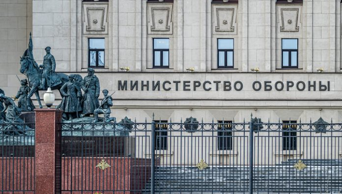 Media: the Ministry of defence there was a serious personnel rotation