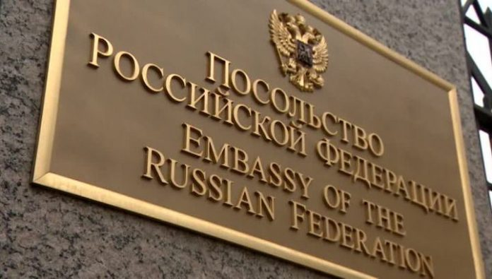 Russian diplomats said the words of US Ambassador on the preconditions of the Second world