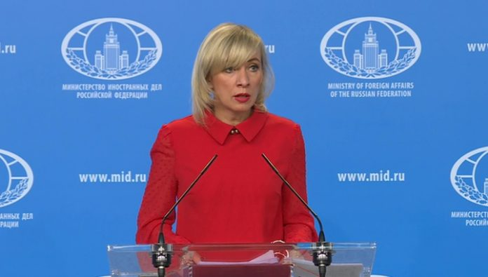 The Russian foreign Ministry accused the UN Secretary General in connivance at anti-Russian policy of the United States