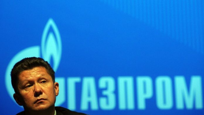 Ukraine announced the completion of the