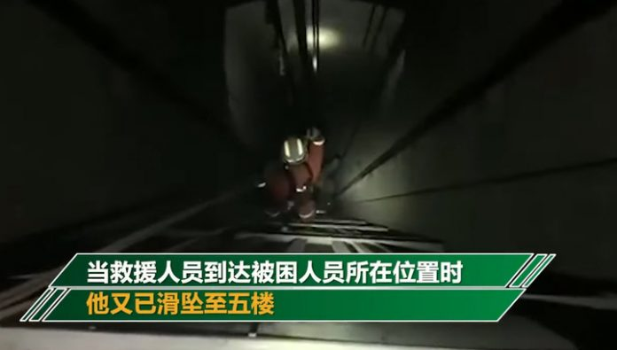 Worker miraculously survived flying in the Elevator shaft 22 floors