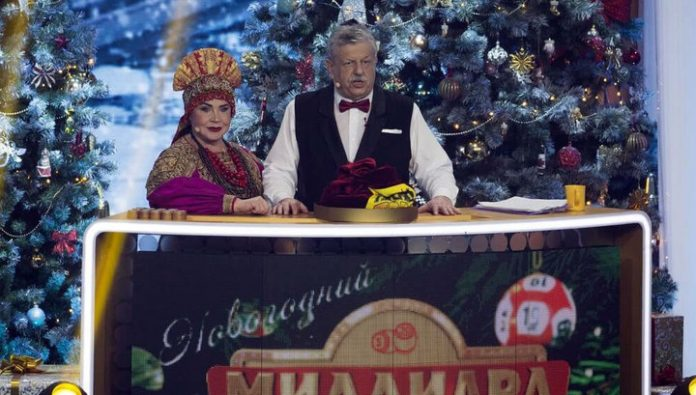 99 the billionaire and millionaires: the results of the Christmas lottery