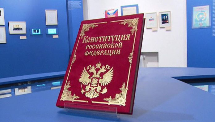 Amendments to the Constitution and changes in AP: comments of the Kremlin