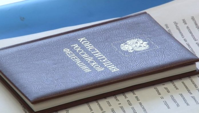 Amendments to the Constitution: the working group will prepare a package of proposals