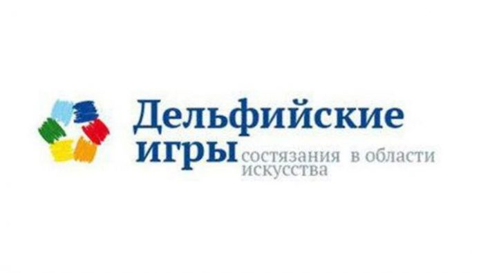 At the Delphic games in Omsk will work for 400 volunteers