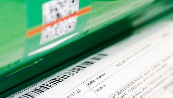 Banks may not be allowed to charge a fee for payment of utility bills
