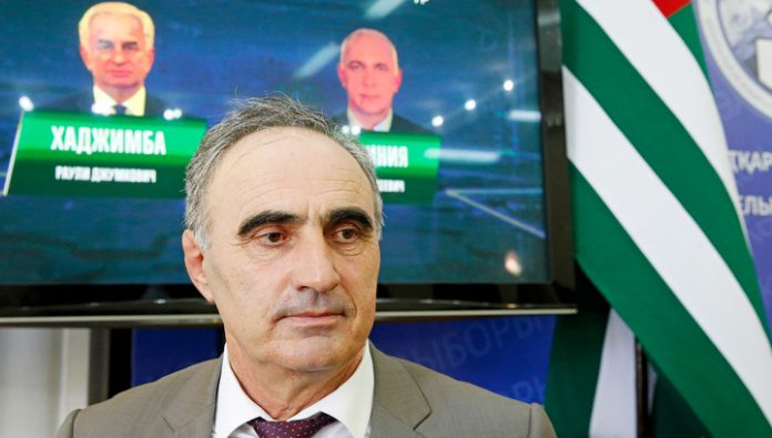 CEC of Abkhazia will hold a re-election of the President