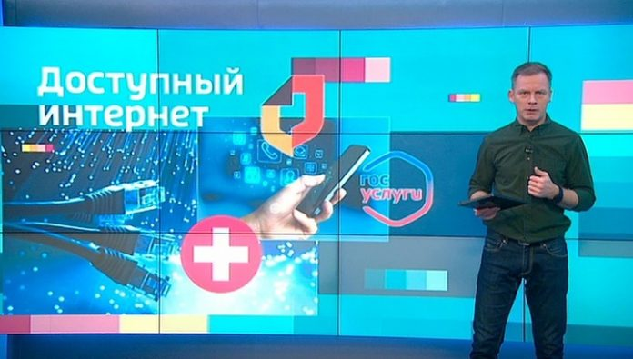 Вести.net: access to critical sites will be free for the Russians