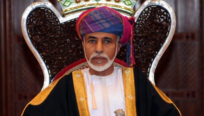 Died the Sultan of Oman Qaboos bin said