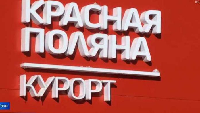 Due to strong snowfall in Krasnaya Polyana opened the new ski slopes