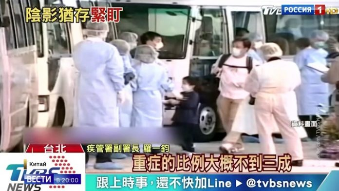 Fever and pneumonia: in China, spreading the mysterious disease