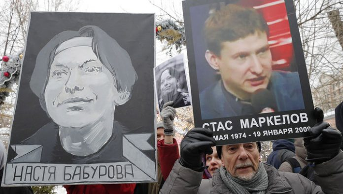 In memory of Markelov and Baburova in Moscow will March