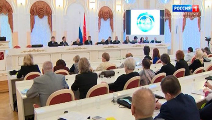 In Smolny was held the 28th Congress of the International Association of blockade