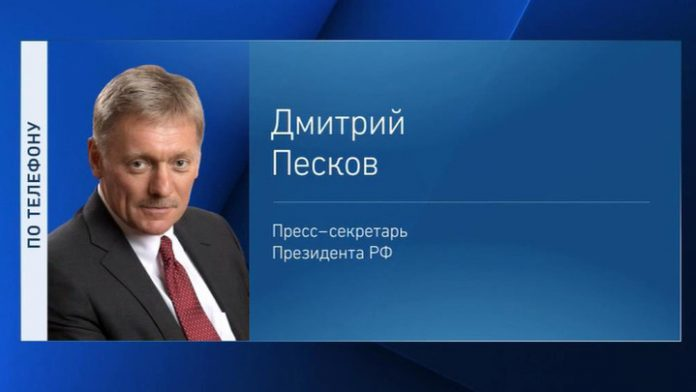 In the Kremlin do not yet know how it will be voting on amendments to the Constitution