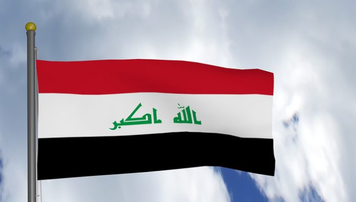 Iraq began to prepare for the withdrawal of foreign troops from the country