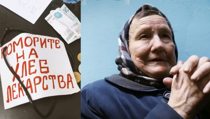 Mafia of beggars: who and how keeps in bondage elderly