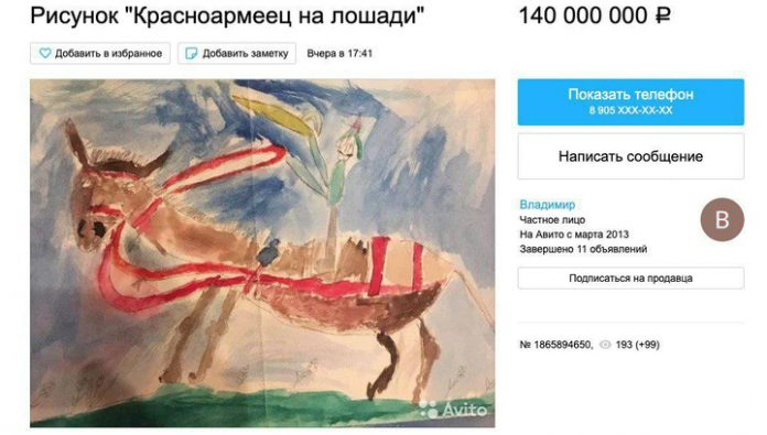 Male because of the despair he sells his child's drawing for 140 million rubles