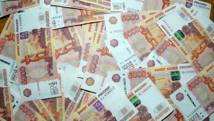 MIA said, what are the most frequently counterfeited banknotes