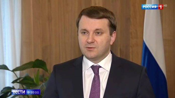 Oreshkin: events in the middle East did not have a big impact on the ruble