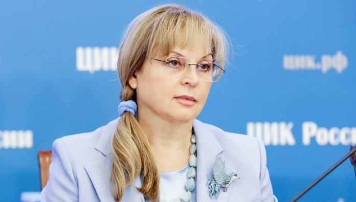Pamfilova told when can be amended in the Constitution