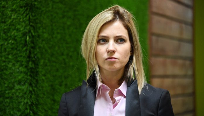 Poklonskaya criticized