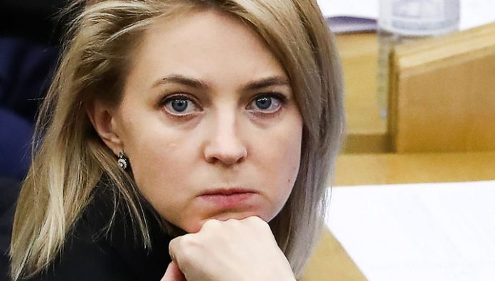 Poklonskaya suggested the Penny tour