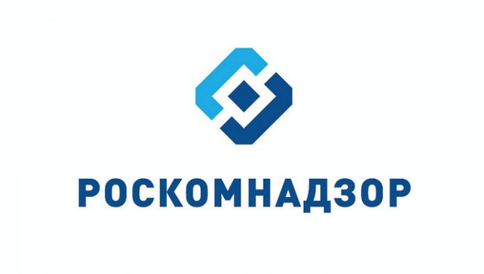 Russia has blocked the service used to about of mining