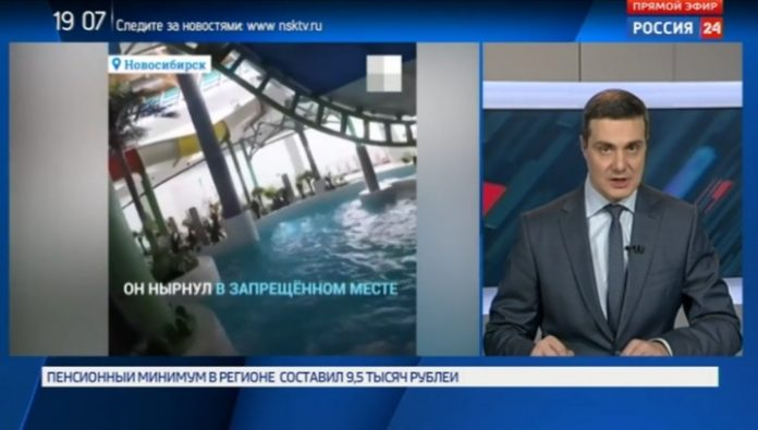 The death of a teenager in the Novosibirsk Park: latest details