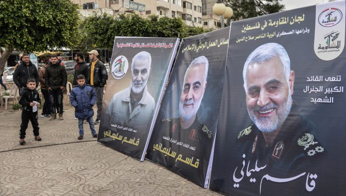 The death of General Soleimani in Iraq declared 3-day mourning