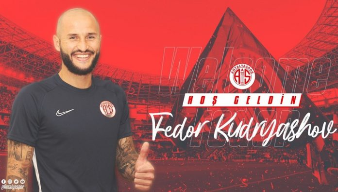 The defender of Russian national team Kudryashov became a player of Turkish Antalyaspor