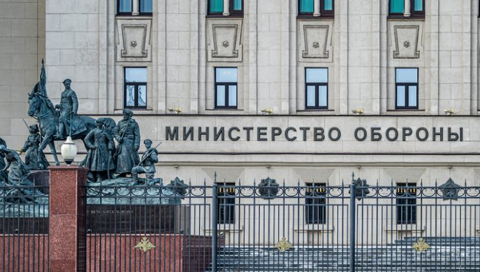 The defense Ministry, the approach of the destroyer: the Americans deliberately broke the rules