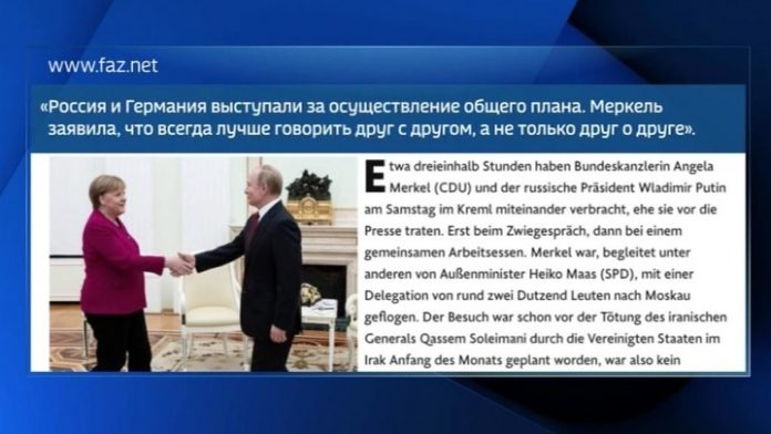 The German media to discuss the results of the meeting of Vladimir Putin and Angela Merkel