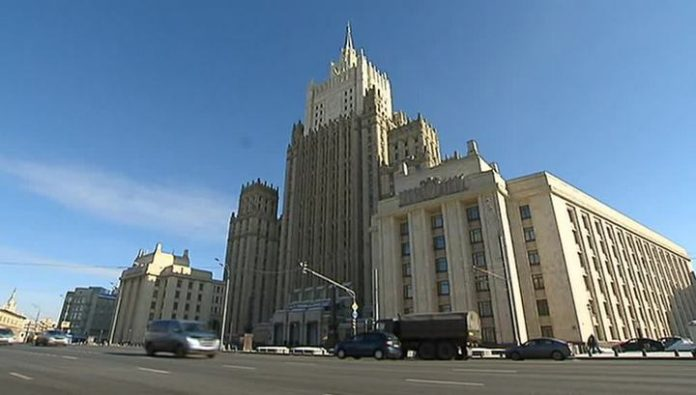 The Ministry of foreign Affairs of the Russian Federation: the American adventure will lead to increased tension in the region