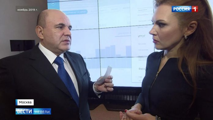 The Russian Cabinet of Ministers headed by the innovative and enlightened technocrat