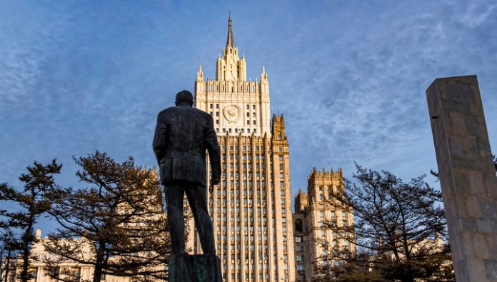 The Russian foreign Ministry returned to the Ukrainian note without consideration