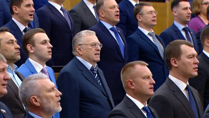The state Duma has opened the spring session 2020