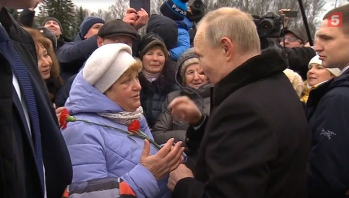 The woman told the President, declared invalid