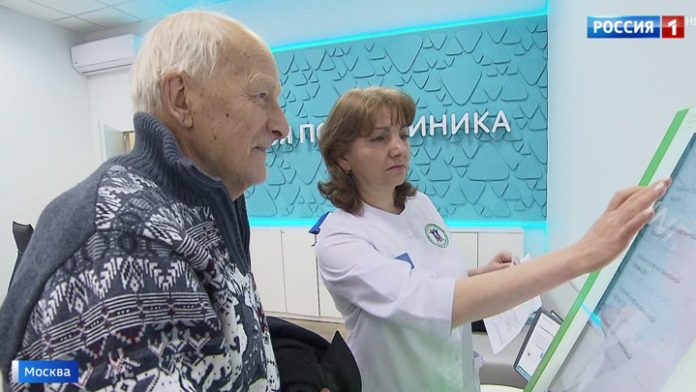 To look into records from the comfort of home: clinic for Muscovites go online