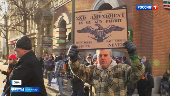 Trump's supporters took to the streets with weapons in their hands