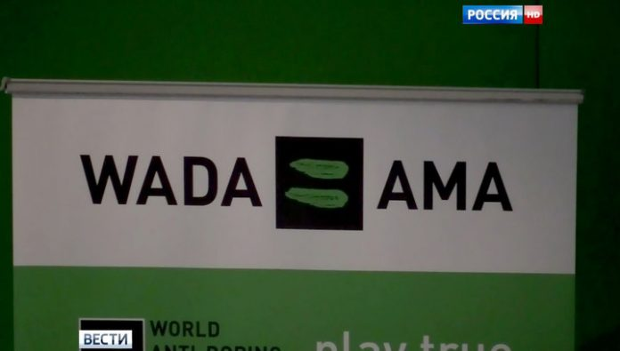 WADA has updated the
