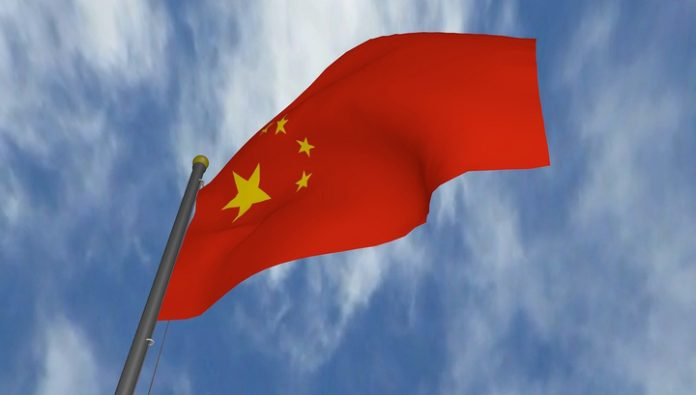 China supports the investigation and who urges US to cooperate
