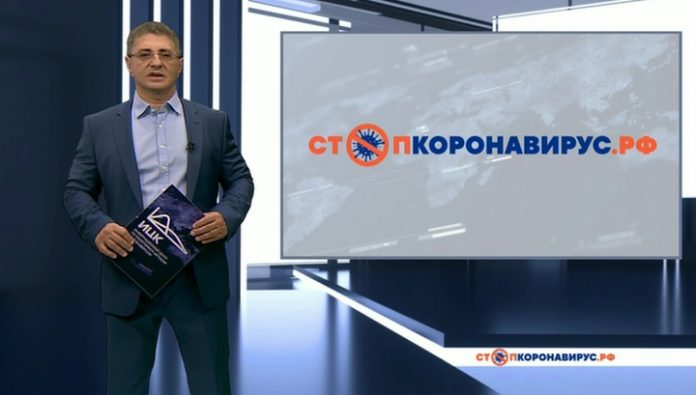 Dr. Myasnikov told about the dynamics of the spread of coronavirus in Russia