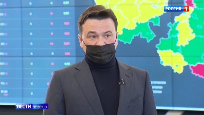 Vorobyov in the suburbs introduce penalties for the lack of human masks