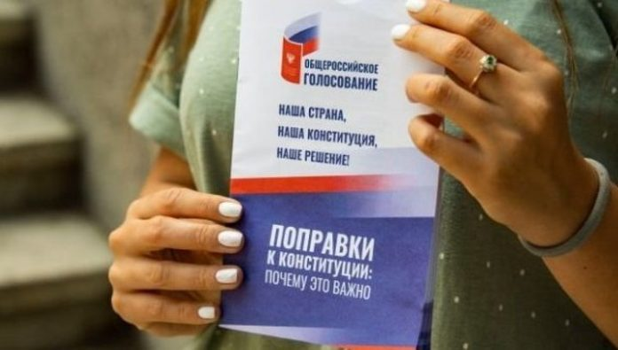660 thousand Orenburg voted on the amendments to the Constitution of the Russian Federation