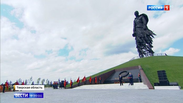 At the opening of the memorial announced figure of those killed in the Rzhev battle
