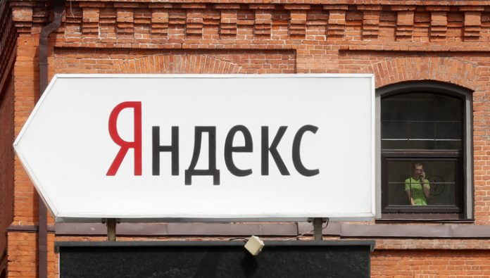 Auf, lockdown and padra: Yandex has compiled a list of popular new words of the Russian language