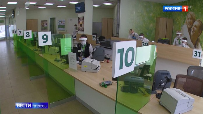 Banking roaming was banned, but Sberbank has introduced a new Commission