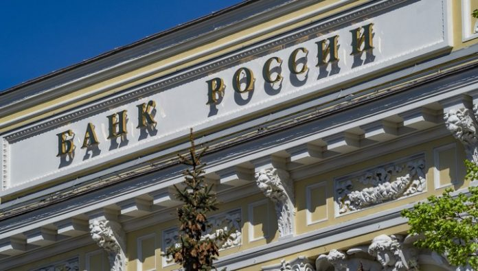CB: the number of fraud operations in 5 months amounted to 1.6 billion rubles